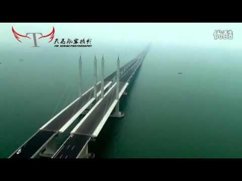 china-long-bridge-world-first