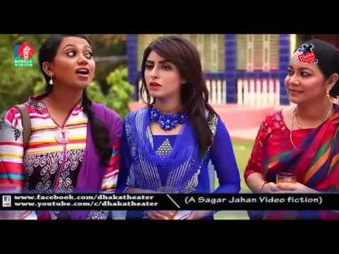 comedy-funny-video-mosharaf-karim