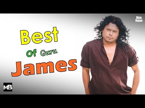 best-of-james-bangla Songs | All Hitz | All Time