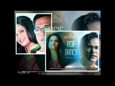 bangla-song-jhograr-gaan-full-album-asif & Nancy 2013