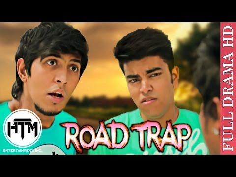 trap-road-salman-maqtadir-mahbub