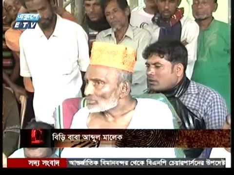 biri-baba-comilla-bangladesh-ekusher-chokh