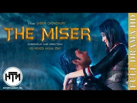 the-miser-apurba-