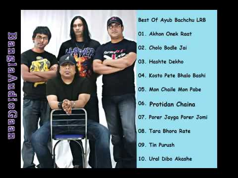 best-of-ayub-bachchu-LRB-bangla Songs Full Album