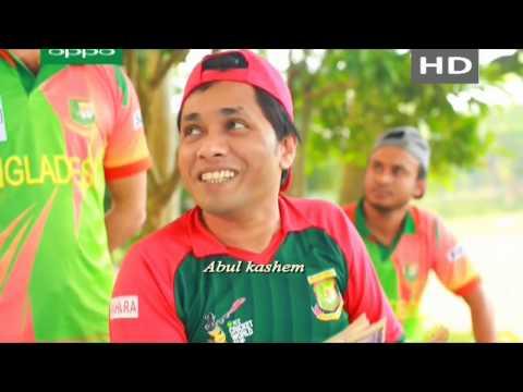 cricket-friends-club