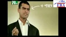 bangladeshi-advertisement)