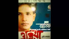 o-priya-tumi-kothay-full-album - Asif Akbar