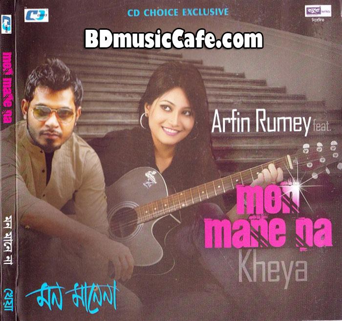 Mon Mane Na, Arfin Rumey, Kheya-rrfin-rumey-&-kheya