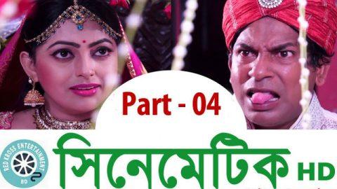 mosharraf-karim-comedy-natok-nipon