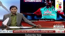 icc-award-first-time-bangladesh