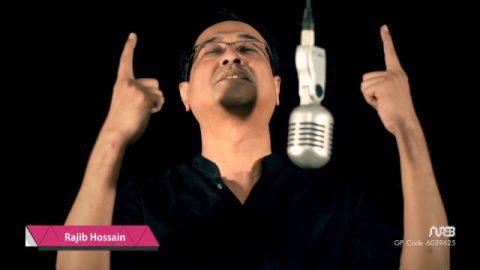badsha-asif-akbar