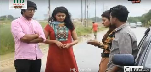 bangla-eid-natok-2016-18-by-ft-towsif-mahbub-shobnom-faria