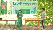bangla-telefilm-2017-cricket-fans-club-tawsif-mahbub-nilanjona-nila-eftekhar-shuvo