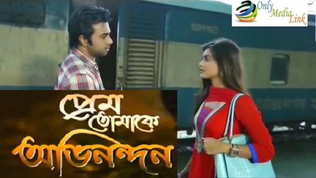 bangla-romantic-natok-2016-prem-tomake-ovinondon-apurbo-tanjin-tisha