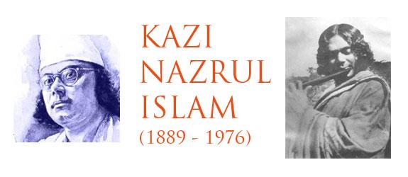 kazi-nazrul-islam-biography