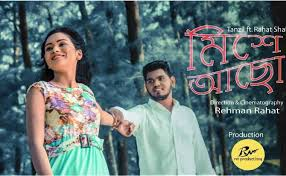 tanzil-hasan-ft-rahat-shah-mishe-acho-bangla-new-music-video-2017-rm-music-rm-productions
