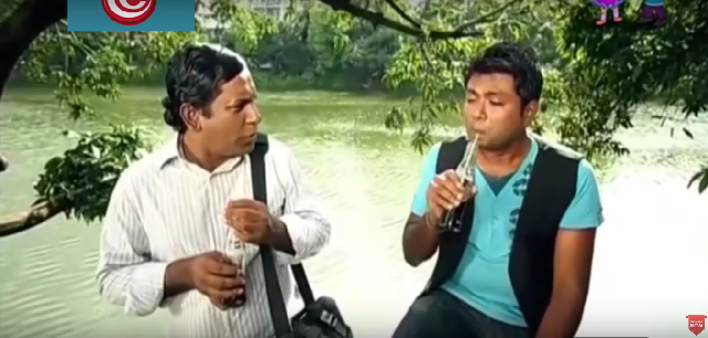 এতো-হাসি-রাখমু-কোথায়-part-2-কে