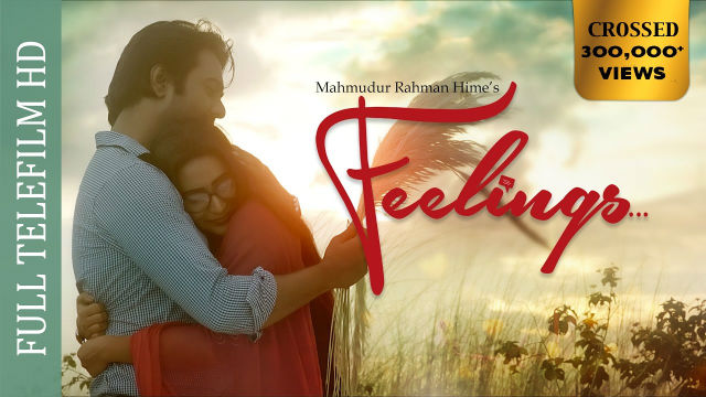 bangla-eid-natok-2016-feelings-bangla-eid-natok-2016-apurbo-momo-full-hd