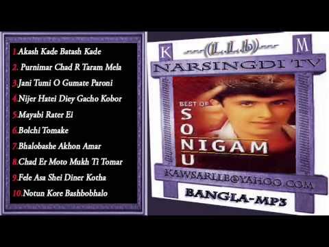 sonu-nigam-notun-kore-bashbobhalo-km