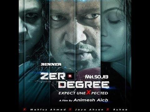 bangla-movie-zero-digree2015-ft-joya-ahsanmahfuz-ahmedfhd