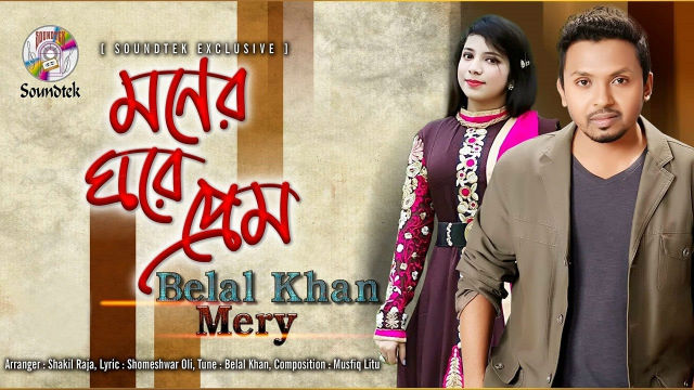 video-music-belal-khan-moner-ghore-prem-marry
