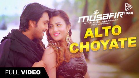 alto-choyate-imran-musafir-2016-full-video-song-arifin-shuvoo-marjan-jenifa