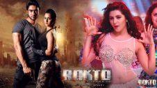 rokto-full-bangla-movie-2016-pori-moni-roshan-hd