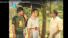 chaitro-diner-gaan-humayun-bangla-natok-dr-ejaj
