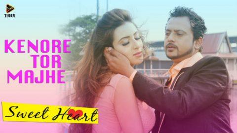 bangla-full-movie-sweet-heart-riaz-mim-bappy