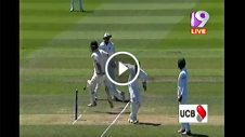 stunning funny run out of wagner by nurul hasan bangladesh vs new zealand 2nd test match
