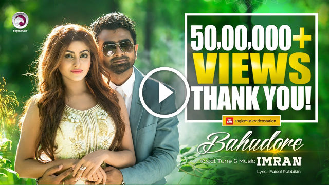 bahudore-imran-brishty-official-music-video-2016
