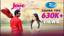bangla natok love strings apurbo mehzabien natok 2017