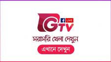 gtv live bangladesh