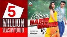 Ghum by Habib Wahid Ft. Mithila | ঘুম | New Bangla Music Video 2017 | Sangeeta Exclusive