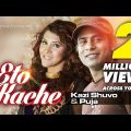 Eto Kache | Kazi Shuvo | Puja | Moneri Akash | Official Music Video | Bangla Song | FULL HD