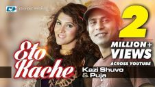 Eto Kache | Kazi Shuvo | Puja | Moneri Akash | Official Music Video | Bangla Song | FULL HD