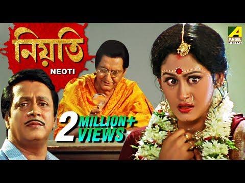 Neoti   নিয়তি   Bengali Full Movie   Ranjit Mallick, Indrani Haldar