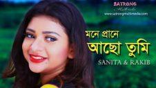Mone Prane Acho Tumi ।  New Bangla Song -2016 । Official Music Video । By – Robin Khan