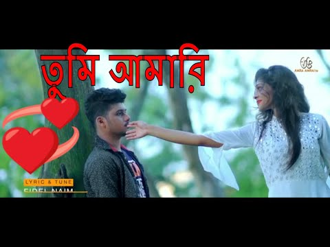 Bachbo Bolo Kivabe | Milon & Bristy | Bangla new song 2017 ...