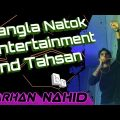 Bangla Natok, Entertainment and Tahsan – Stand Up Comedy | Farhan Nahid