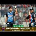 Rangpur Riders VS Khulna Titans Highlights || Match 25 || Edition 6 || BPL 2019