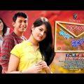 Bangla Natok | Lal Kham Bonam Neel Kham | Chanchal Chowdhury | Ognila | Tasnuva Tisha | 4K