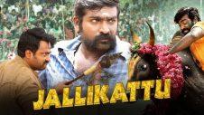 Jallikattu (Karuppan) 2018 New Released Full Hindi Dubbed Movie   Vijay Sethupathi, Bobby Simha