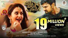 Jaya Janaki Nayaka Full Movie – Bellamkonda Sai Srinivas, Rakul Preet Singh – Boyapati Srinu