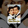 Jab Pyar Kisi Se Hota Hai [HD] – Hindi Full Movie – Salman Khan – Twinkle Khanna -Romantic Film
