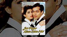 Jab Pyar Kisi Se Hota Hai [HD] – Hindi Full Movie – Salman Khan – Twinkle Khanna -Romantic Film