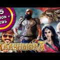 Kaashmora Hindi Dubbed Full Movie | Karthi, Nayanthara, Sri Divya, Vivek
