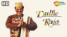 Dulhe Raja – Hindi Full Movie – Govinda, Raveena Tandon, Govinda, Kader Khan
