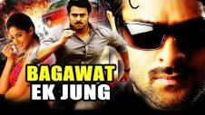 Bagawat Ek Jung (Munna) Hindi Dubbed Full Movie   Prabhas, Ileana D'Cruz, Prakash Raj
