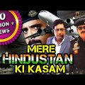 Mere Hindustan Ki Kasam (Gaganam/ Payanam) Hindi Dubbed Full Movie | Nagarjuna, Prakash Raj